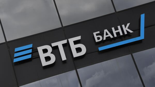 Отделение банка ВТБ на одной из улиц в Москве