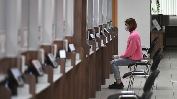 Посетительница в многофункциональном центре Мои документы в Москве