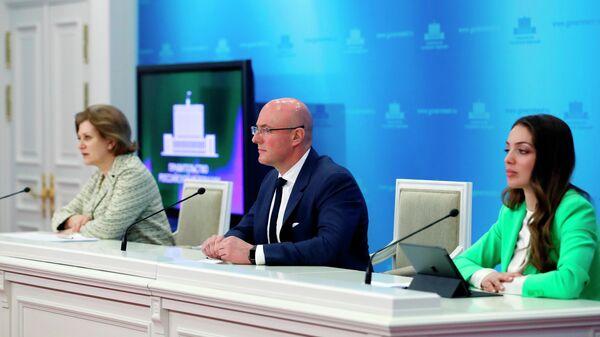 Брифинг Дмитрия Чернышенко, Анны Поповой и Зарины Догузовой по вопросам внутреннего туризма