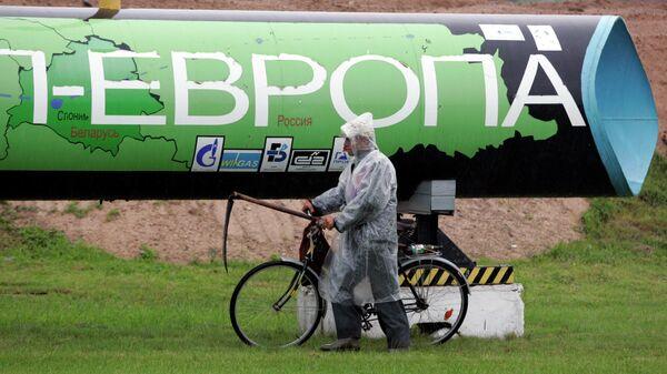 Мужчина в районе Слонимской компрессорной станции в Белоруссии