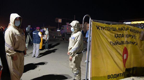 Блокпост в Казахстане