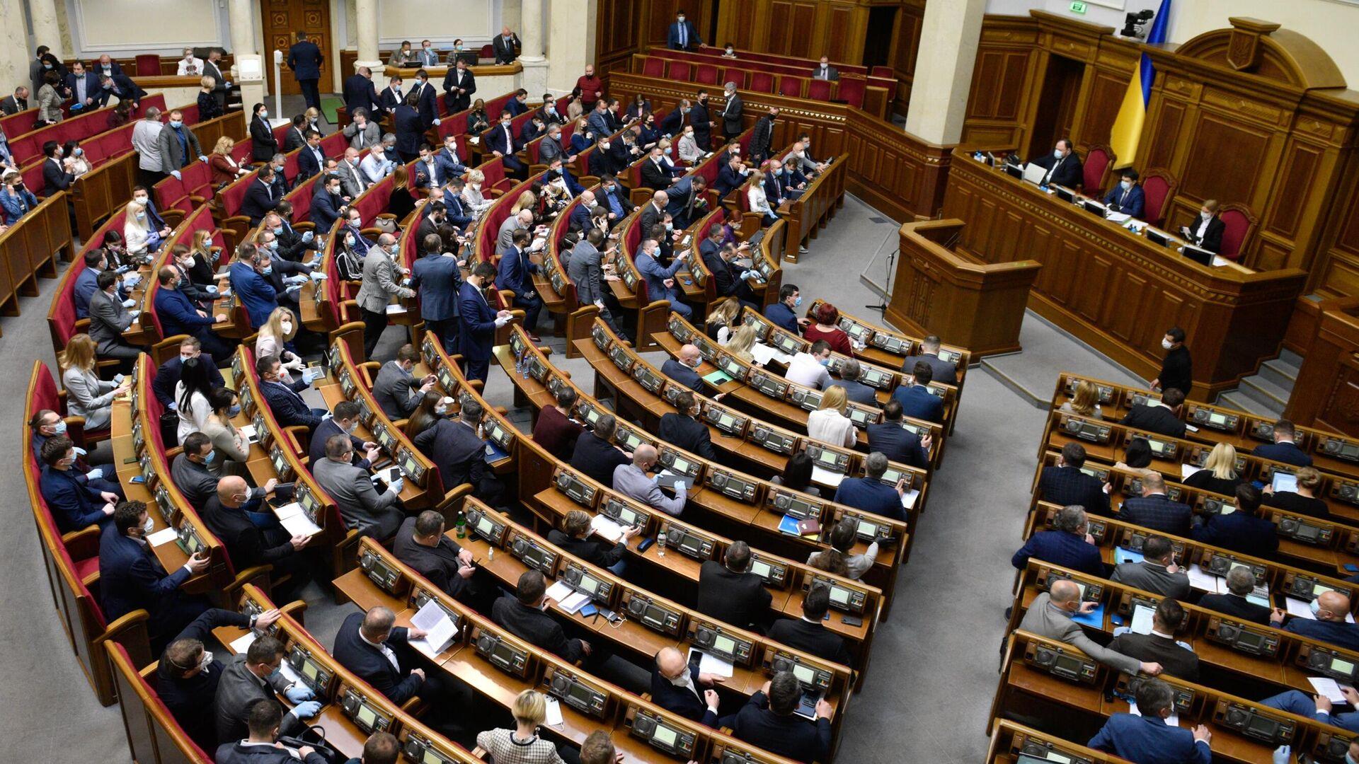 Заседание Верховной рады Украины - РИА Новости, 1920, 23.09.2021