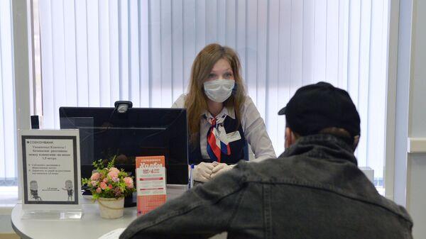 Сотрудница и клиент в отделении банка Совкомбанк в Москве