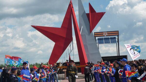 Мемориал героям-освободителям Миус-фронта в Куйбышевском районе