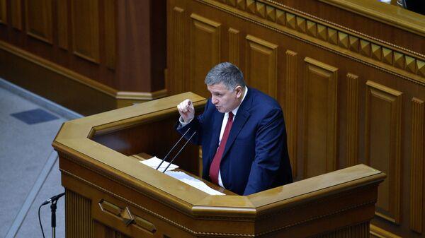 Министр внутренних дел Украины Арсен Аваков выступает с отчетом на заседании Верховной рады