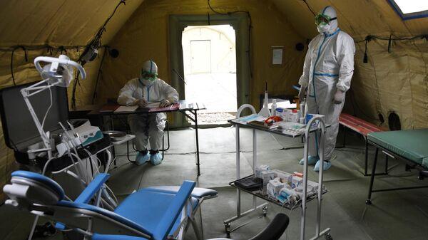 Полевой госпиталь