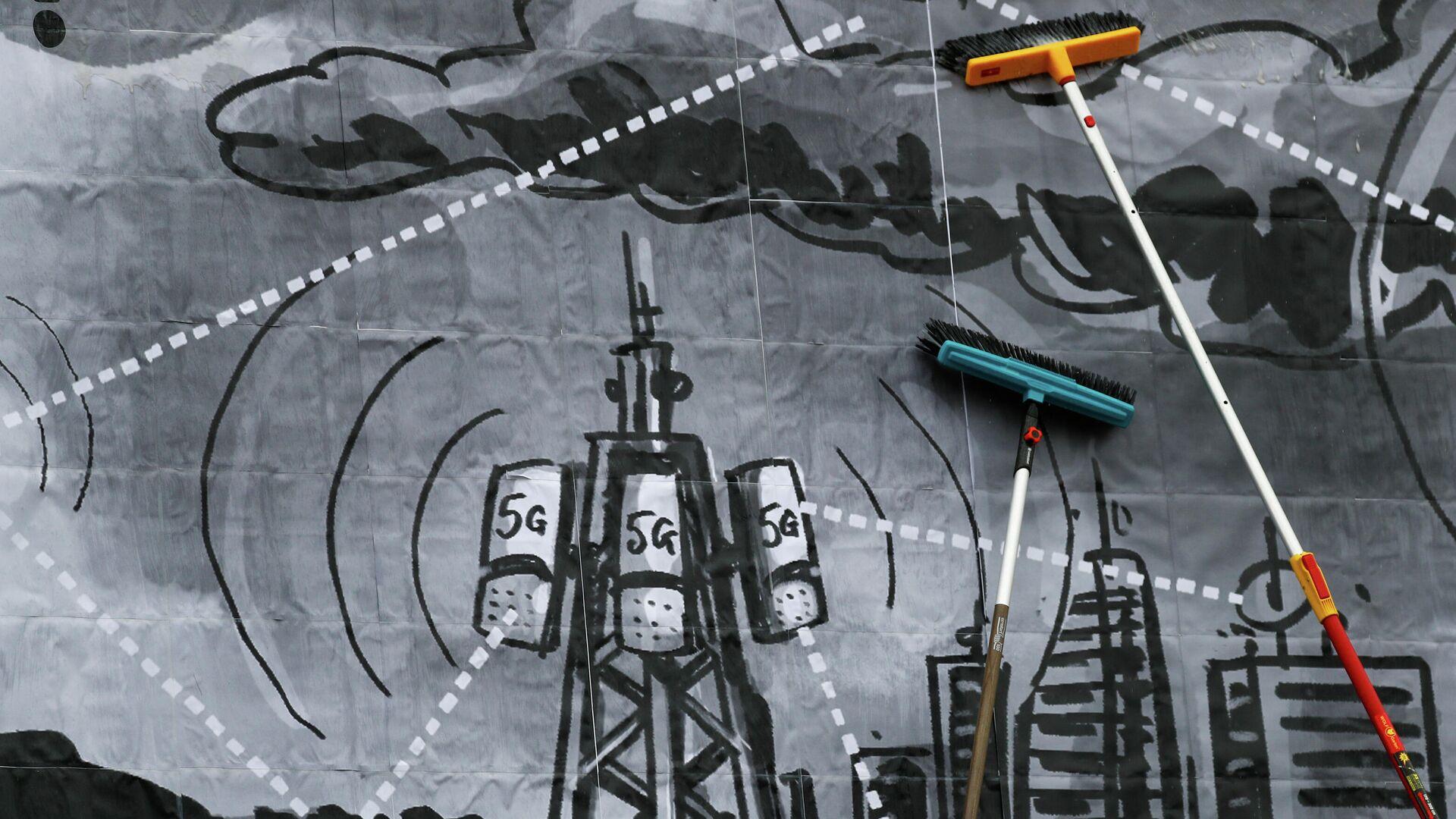 Установка баннера против распространения технологий 5G - РИА Новости, 1920, 08.06.2020