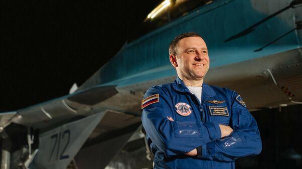 Летчик-испытатель российской самолетостроительной корпорации МиГ Дмитрий Селиванов