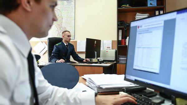 Инспекторы Госинспекции по недвижимости Москвы во время работы в офисе Управления контроля за использованием объектов недвижимости