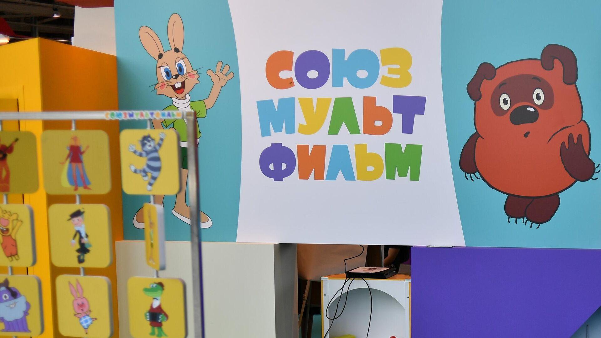 Фестиваль анимации и развлечений Мультимир на ВДНХ - РИА Новости, 1920, 06.10.2021