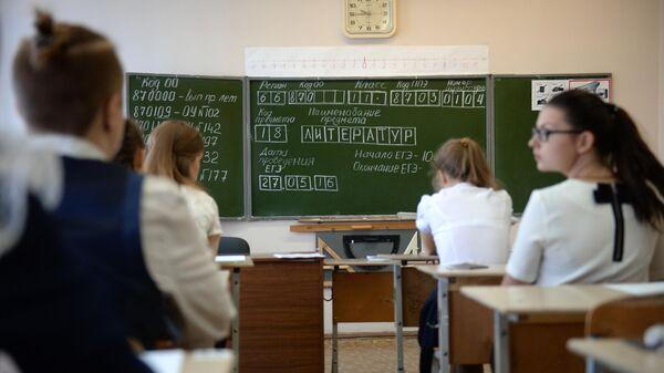 Ученики в классе перед началом единого государственного экзамена по литературе