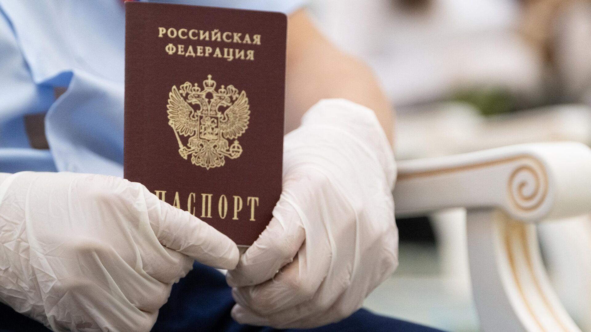 Паспорт РФ - РИА Новости, 1920, 04.08.2021