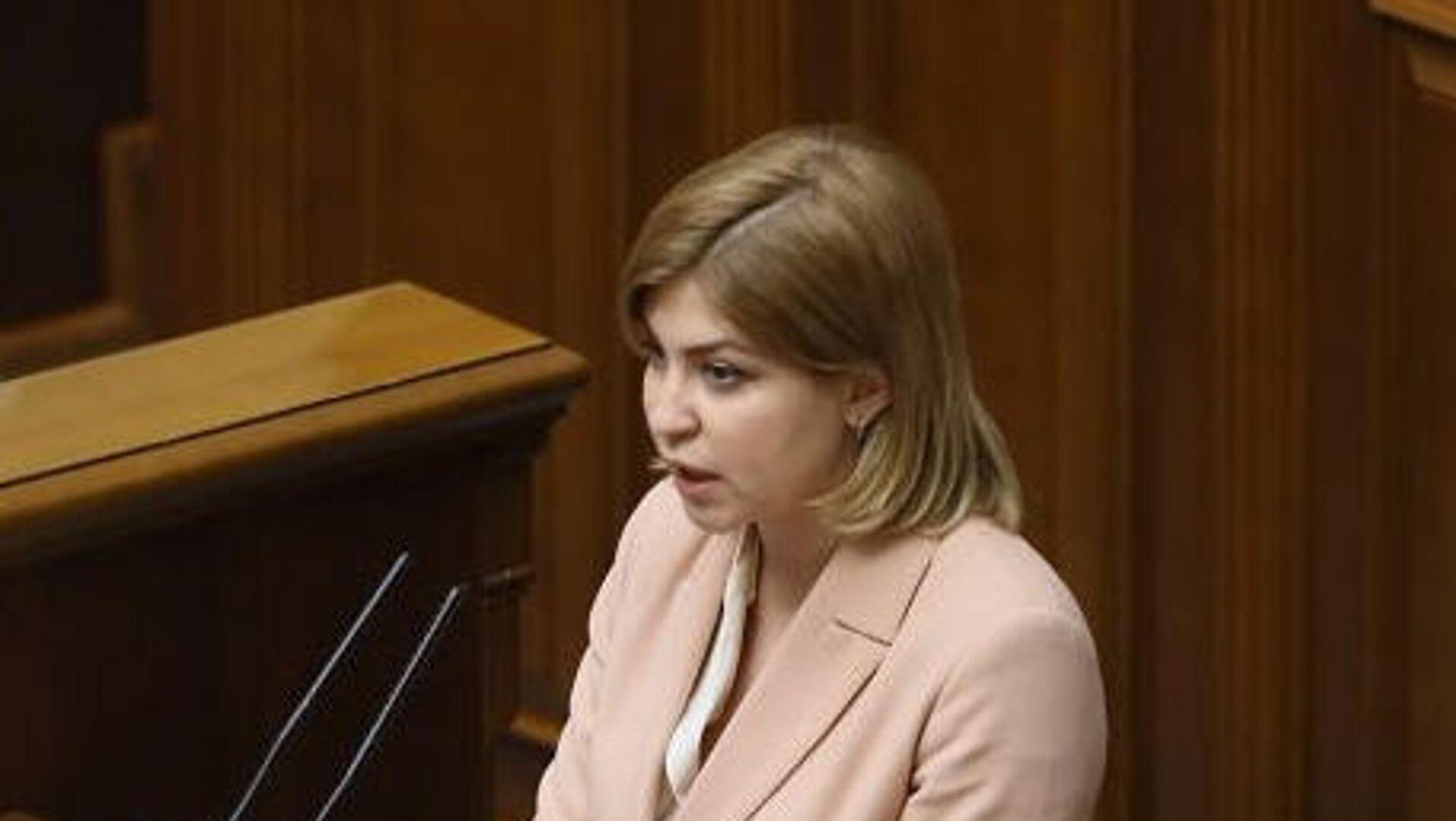 Ольга Стефанишина - РИА Новости, 1920, 03.09.2021