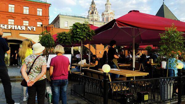 Открытие летних веранд: центр Москвы