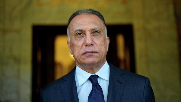 Премьер-министр Ирака Мустафа аль-Каземи