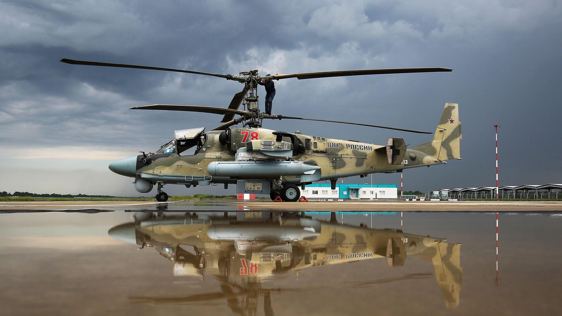 Ударный вертолет Ка-52 Аллигатор  - РИА Новости, 1920, 10.08.2020