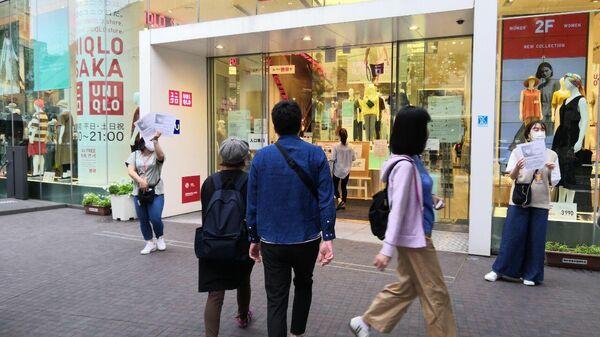 Старт продаж защитных тканевых масок в магазинах Uniqlo по всей Японии