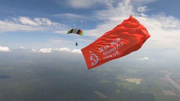 Парашютисты развернули самое большое в истории знамя Победы в небе над Коломной