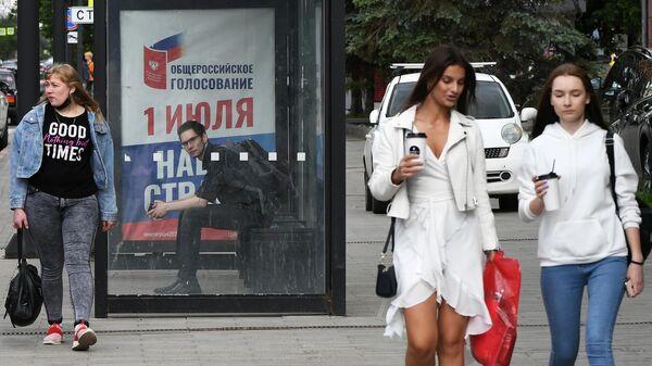Агитационный плакат, информирующий об общероссийском голосовании по поправкам в Конституцию РФ, на остановке общественного транспорта в Красноярске