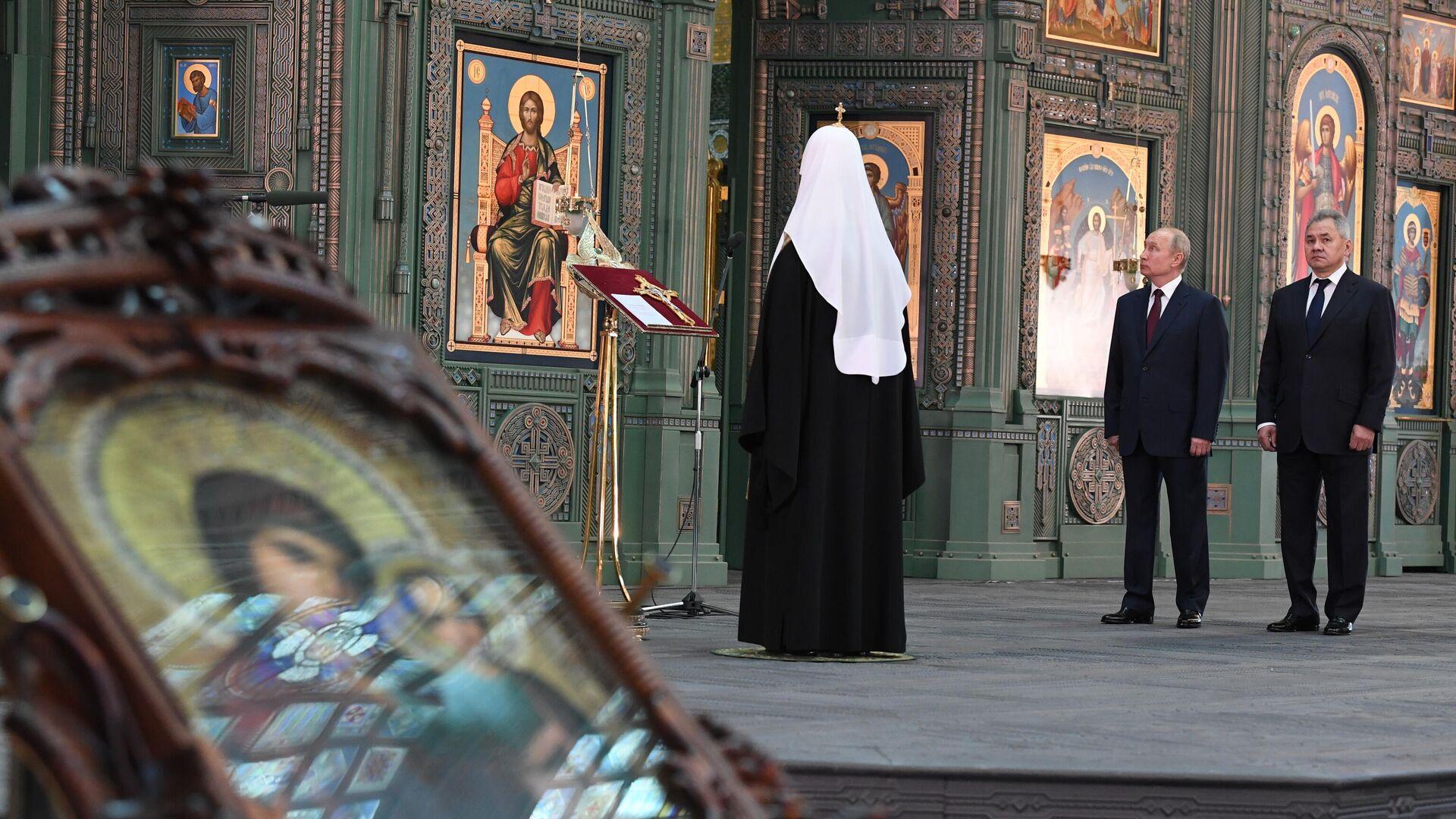 Президент РФ Владимир Путин посетил главный храм Вооружённых Сил - РИА Новости, 1920, 20.08.2020