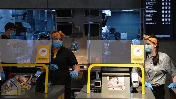 Открытие ресторанов Макдоналдс после карантина