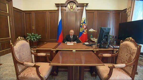 Путин предложил расширить условия льготной ипотеки
