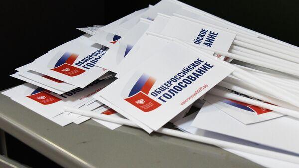 Флажки с символикой голосования по внесению поправок в Конституцию РФ