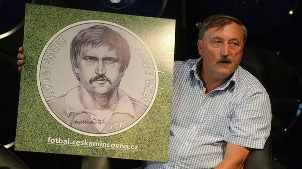 Бывший футболист сборной Чехословакии Антонин Паненка