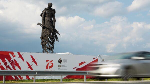 Ржевский мемориал советскому солдату в Тверской области накануне открытия