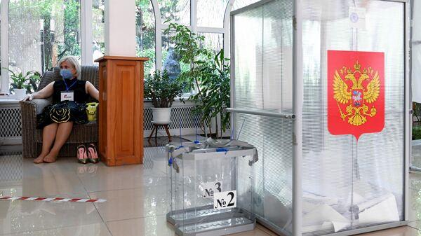 Избирательный участок в Сочи