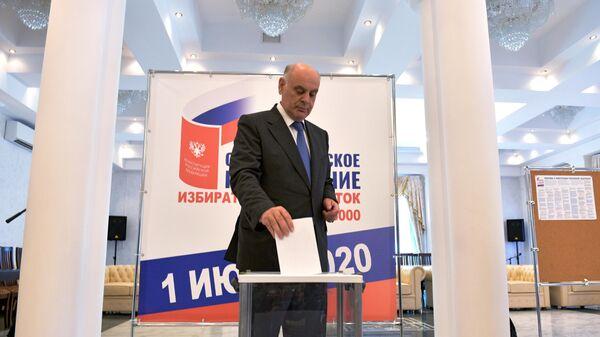 Президент Абхазии Аслан Бжания проголосовал по вопросу одобрения изменений в Конституцию России