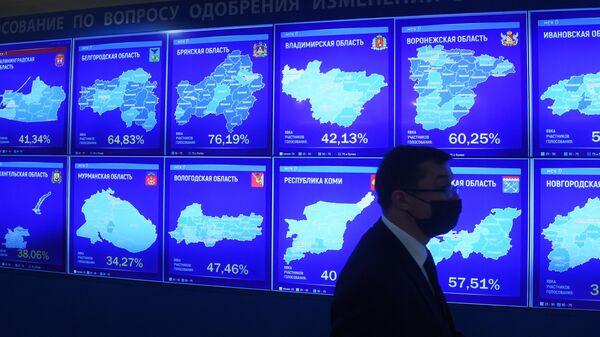 Информационное табло в информационном центре Центральной избирательной комиссии России в Москве