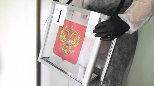 Выездное голосование по вопросу одобрения изменений в Конституцию России