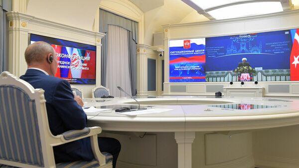 Президент РФ Владимир Путин участвует в саммите по сирийскому урегулировани в астанинском формате