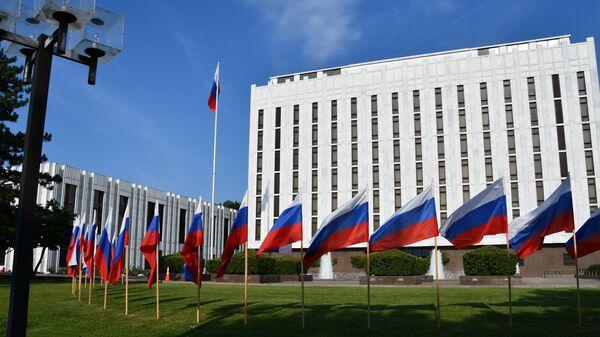 Флаги перед зданием посольства РФ в Вашингтоне