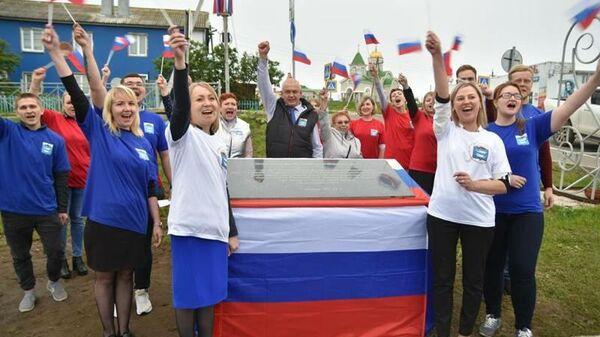 Памятный знак с текстом новой поправки в статью 67 Конституции РФ на Сахалине