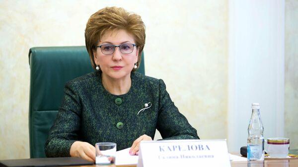 Заместитель Председателя Совета Федерации Галина Карелова