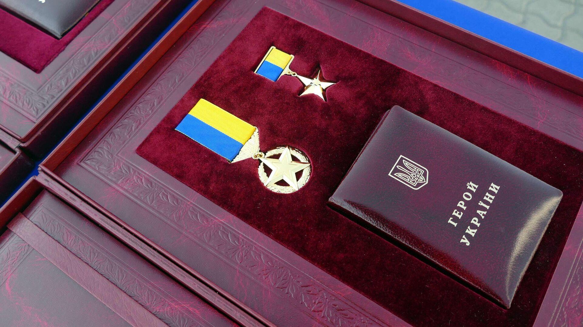 Награды на торжествах в честь Дня ВМС Украины - РИА Новости, 1920, 16.08.2021