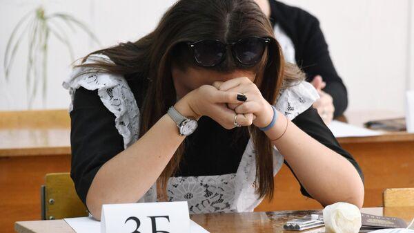 Ученица перед началом единого государственного экзамен