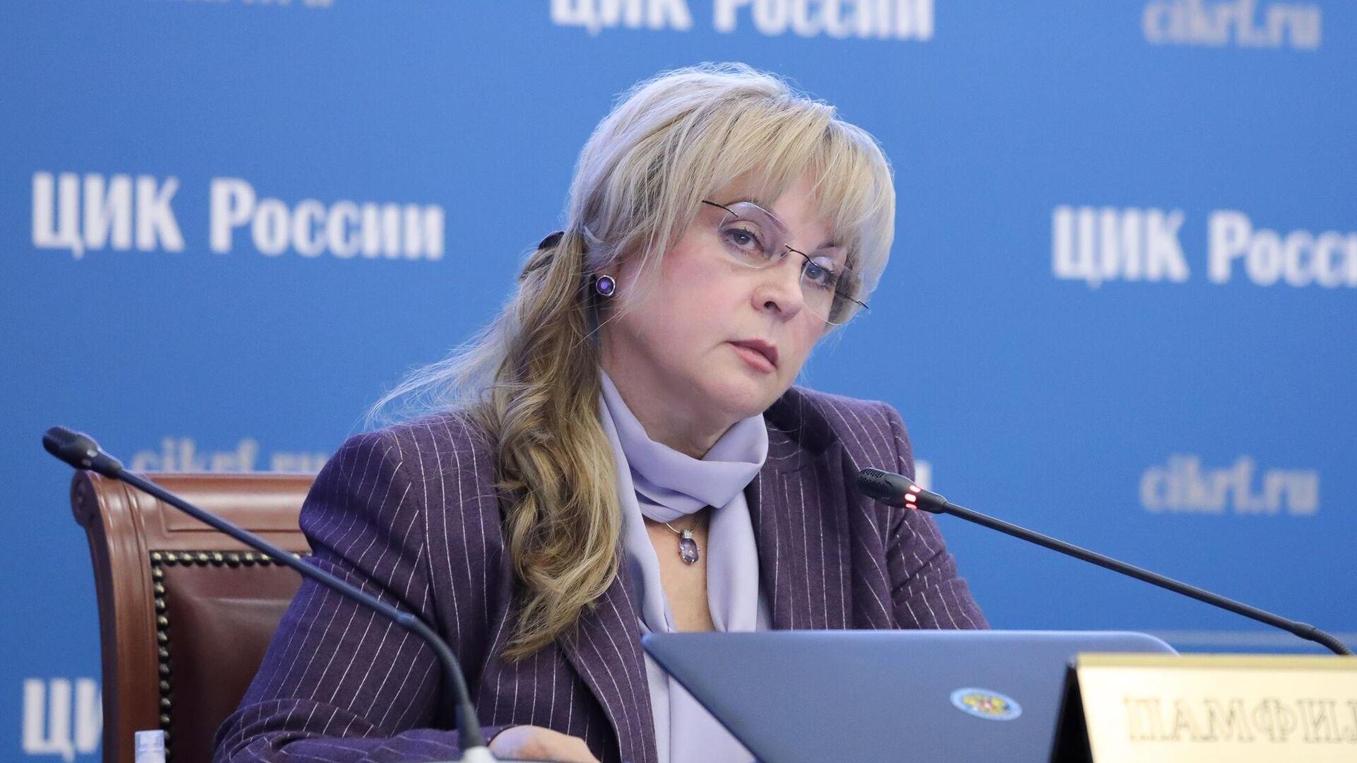 Председатель Центральной избирательной комиссии Элла Памфилова - РИА Новости, 1920, 20.09.2021