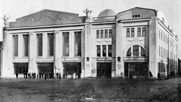 Здание Хлебной биржи на Гавриковой площади в Москве. С 1990-х годов там располагается театр Модерн.