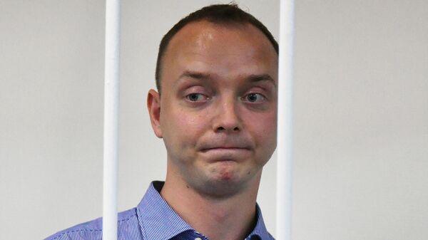 Иван Сафронов в Лефортовском суде