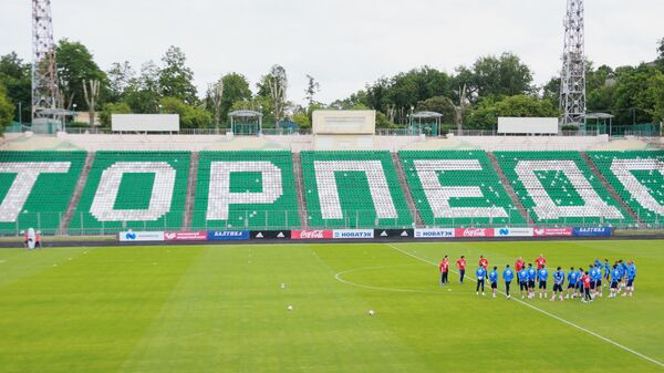 Стадион Торпедо в Москве
