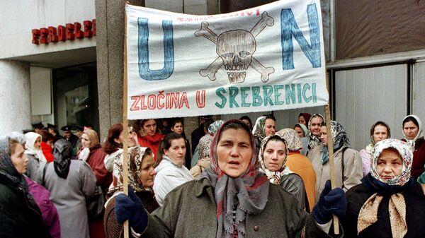 Протесты выживших после резни в Сребренице