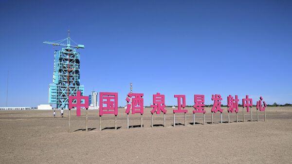 Космодром Цзюцюань