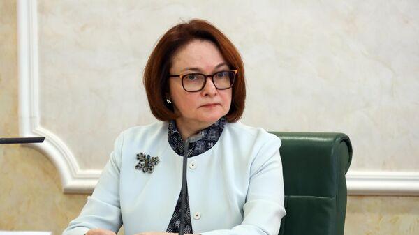 Председатель Центрального банка РФ Эльвира Набиуллина на заседании Совета по развитию финансового рынка