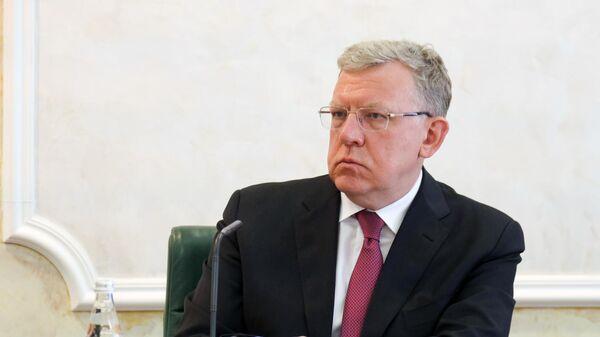 Председатель Счетной палаты РФ Алексей Кудрин на заседании Совета по развитию финансового рынка
