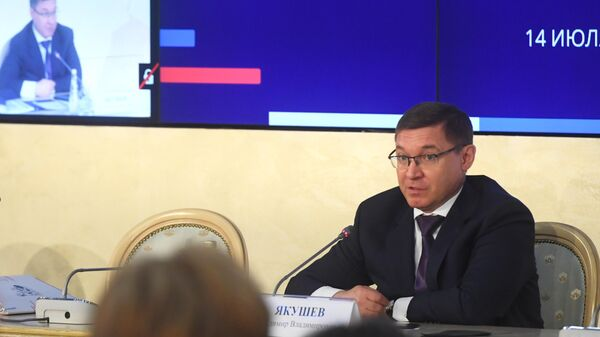 Заседание нового состава Общественного совета при Минстрое России