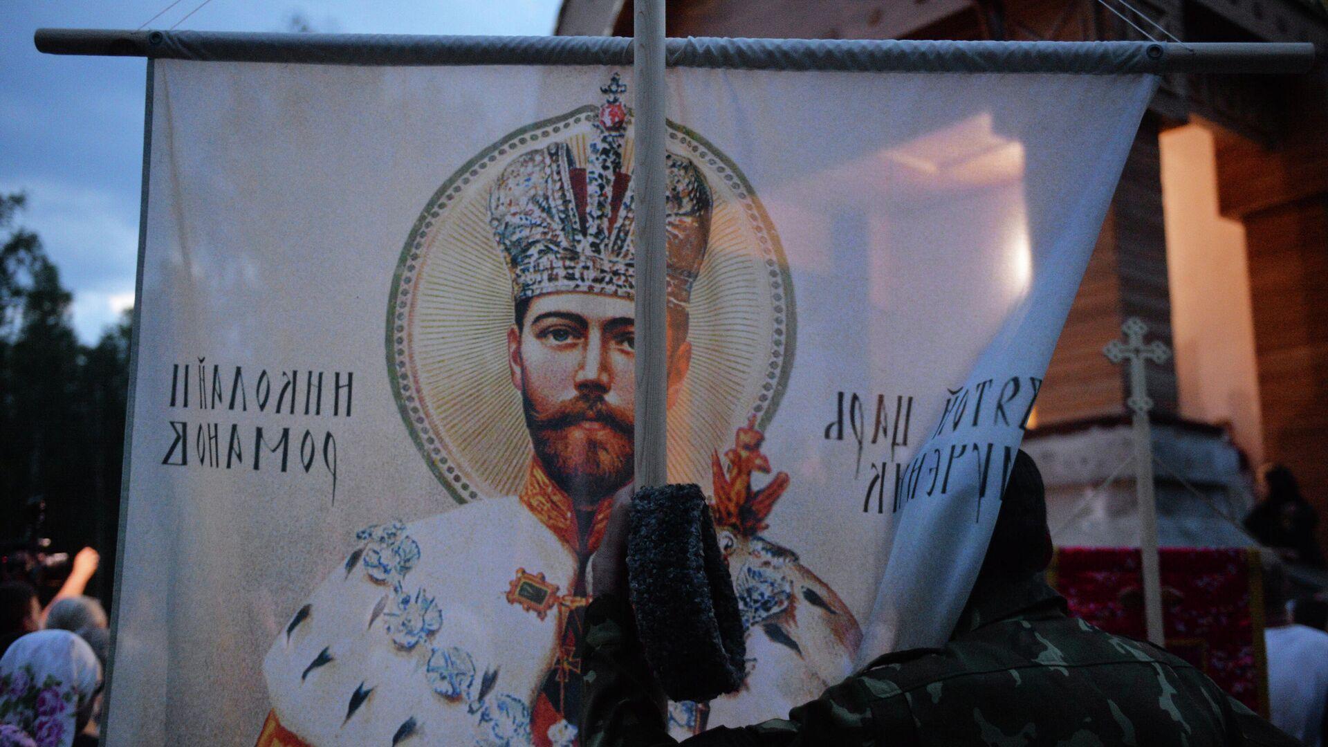 В РПЦ оценят новые данные СК об убийстве царской семьи