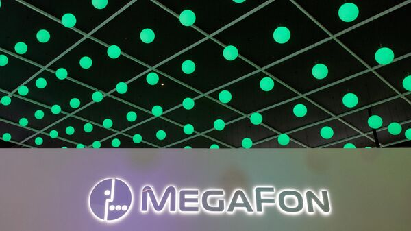 Логотип компании MegaFon